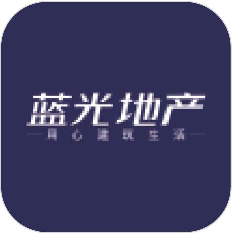 四川蓝光实业集团