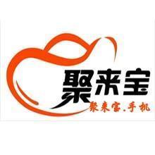 重庆锦雅门业案例展示