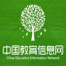 华怿教育投资集团